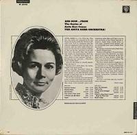 Anita Kerr - And Now? The Anita Kerr Orchestra