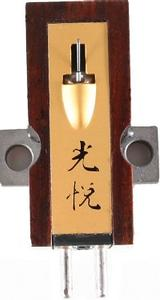 Koetsu - Rosewood Signature Platinum Cartridge