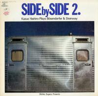 Kazuo Yashiro Plays Bossendorfer & Steinway - Side By Side 2