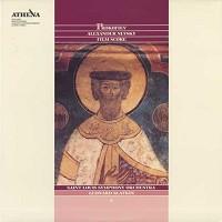 Leonard Slatkin/St. Louis Symphony Orchestra - Prokofiev: Alexander Nevsky