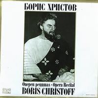 Boris Christoff - Opera Recital