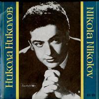 Nikola Nikolov - Opera Recital No. 2