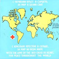 Various Artists - With The Aims of The Red Cross In Heart, For Peace Throughout The World