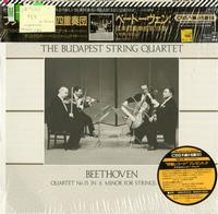 The Budapest String Quartet-Beethoven Quartet No. 15 In A Minor for Strings