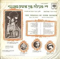 Original Cast Recording - The Megilla Of Itzik Manger (Israel)