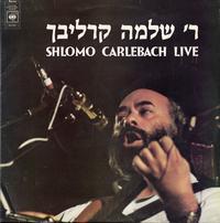Shlomo Carlebach - Live