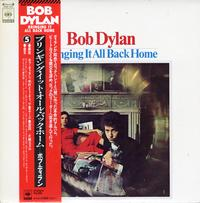Bob Dylan-Bringing It All Back Home *Topper Collection