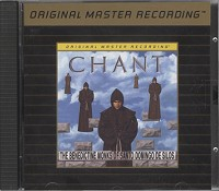 Benedictine Monks - Chant -  Preowned Gold CD