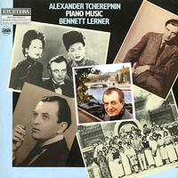 Baltsa, Muti, Orchestra and Chorus of Royal Opera House, Covent Garden - Tcherepnin: Piano Music