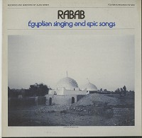 Rabab - Egyptian Singing and Epic Songs