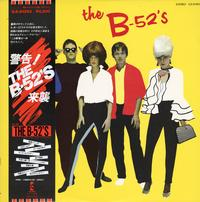 The B-52's - The B-52's *Topper Collection