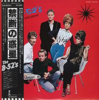The B-52's - Wild Planet *Topper Collection