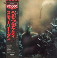 Steely Dan-Katy Lied *Topper Collection