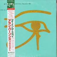 The Alan Parsons Project -Eye In The Sky