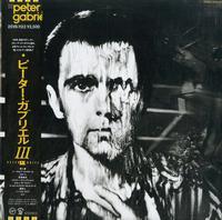 Peter Gabriel - Peter Gabriel III [Melt]