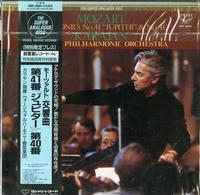 Herbert Von Karajan, Vienna Philharmonic Orch. - Mozart: Symphony Nos. 40 & 41