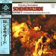 Ansermet, L'orch. De la Suisse Romande - Rimsky-Korsakov: Scheherazade