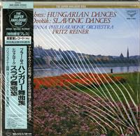 Fritz Reiner, Vienna Phil Orchestra - Brahms: Hungarian Dances etc.