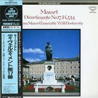 Boskovsky, Vienna Mozart Ensemble - Mozart: Divertimento No. 17