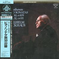 Wilhelm Backhaus - Beethoven: Piano Sonatas No. 30 & 32