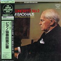 Backhaus, Bohm, Vienna Philharmonic Orchestra-Brahms: Piano Concerto No. 2