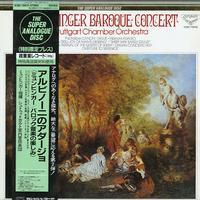Munchinger, Stuttgart Chamber Orchestra - Munchinger Baroque Concert