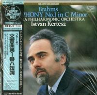Kertesz, Vienna Phil. Orchestra - Brahms: Symphony No. 1