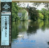 Fistoulari, Concertgebouw Orchestra - Tchaikovsky: Swan Lake - Highlights