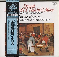 Kertesz, London Symphony Orchestra - Dvorak: Symphony No.8