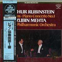 Rubinstein, Mehta, Israel Philharmonic Orchestra - Brahms; Piano Concerto No. 1