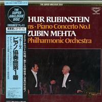 Rubinstein, Mehta, Israel Philharmonic Orchestra - Brahms; Piano Concerto No. 1