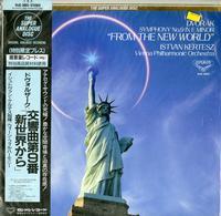 Istvan Kertesz, Vienna Philharmonic Orchestra - Dvorak Sym No.9