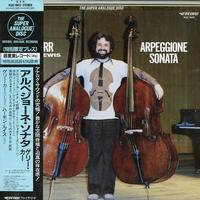 Gary Karr With Harmon Lewis - Arpeggione Sonata -  Preowned Vinyl Record