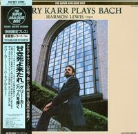 Gary Karr With Harmon Lewis - Plays Bach