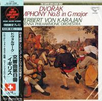 Herbert von Karajan, Vienna Philharmonic Orchestra-Dvorak: Symphony No.8 in G major