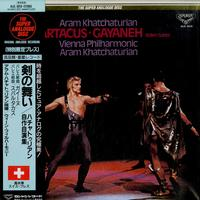 Aram Katchaturian, Vienna Philharmonic - Khatchaturian: Spartacus, Gayaneh