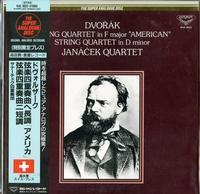 Janacek Quartet - String Quartet in F Major