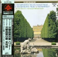 Schuricht, Vienna Philharmonic Orchestra - Mozart: Sym. No. 35 in D Major etc.