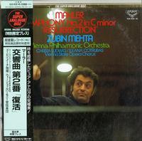 Mehta, Vienna Philharmonic Orchestra-Mahler: Symphony No. 2