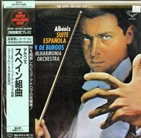 Fruhbeck de Burgos, New Philharmonia Orchestra - Albeniz: Suite Espanola