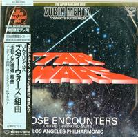 Zubin Mehta & the Los Angeles Philharmonic-Star Wars and Close Encounters Of The Third Kind
