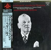 Knappertsbusch, VPO - Knappertsbusch Conducts Brahms