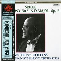 Anthony Collins, London Symphony Orchestra-Sibelius: Symphony No.2 in D Major, Op.43
