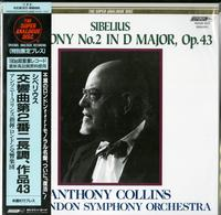 Anthony Collins, London Symphony Orchestra - Sibelius: Symphony No.2 in D Major, Op.43