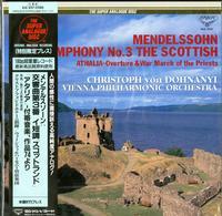 Von Dohnanyi, Vienna Philharmonic Orchestra - Mendelssohn: Symphony No.3 In A Minor