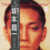 Ryuichi Sakamoto - Merry Christmas Mr. Lawrence