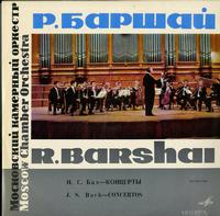 Barshai, Moscow Chamber Orchestra - Bach: Concertos
