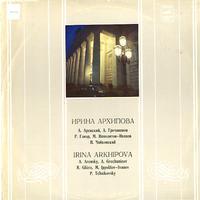 Irina Arkhipova - Mezzo-Soprano