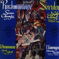 Minin, Moscow Chamnber Choir - Rachmaninov: Seven Choruses