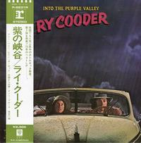 Ry Cooder-Into The Purple Valley *Topper Collection